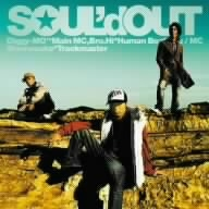 Souldoutalive